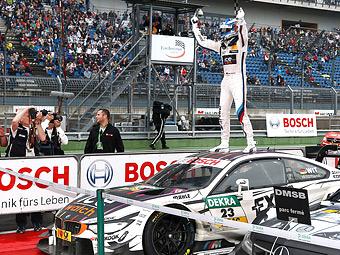Гонщик BMW досрочно выиграл чемпионат DTM
