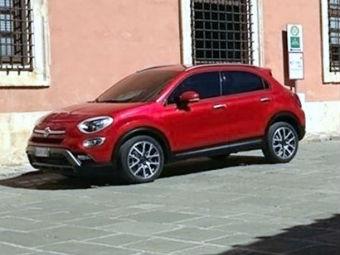 Внешность нового кроссовера Fiat рассекретили до премьеры