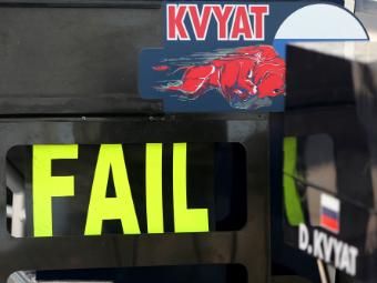 FIA наложила запрет на шифрованные сообщения в Формуле-1