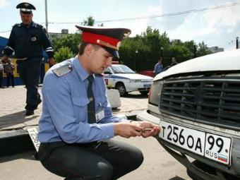 Инспекторам ГИБДД запретили скручивать номера