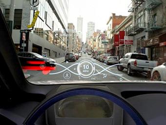 «Тойота» показала трехмерный проекционный дисплей