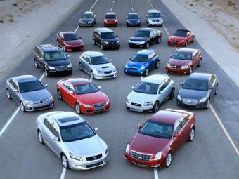 Эксперты подсчитали количество автомобилей в России