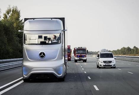 Немецкая компания показала свое видение грузовика будущего