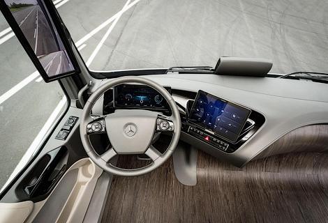 Немецкая компания показала свое видение грузовика будущего. Фото 1