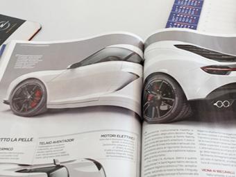 Новый суперкар Lamborghini окажется 900-сильным гибридом