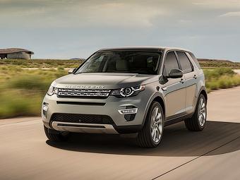 Объявлены рублевые цены на Land Rover Discovery Sport