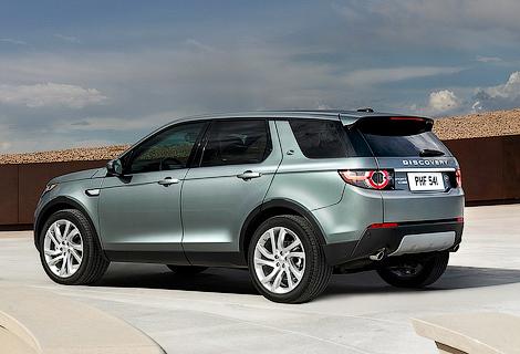 Российские дилеры начали принимать заказы на новый внедорожник Land Rover
