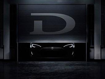 Tesla показала тизер новой модели
