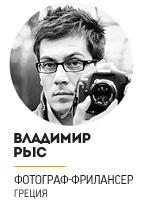 Журналисты о предстоящей поездке Формулы-1 в Сочи