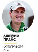 Журналисты о предстоящей поездке Формулы-1 в Сочи. Фото 5