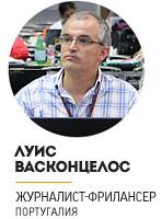 Журналисты о предстоящей поездке Формулы-1 в Сочи. Фото 6