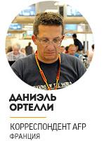 Журналисты о предстоящей поездке Формулы-1 в Сочи. Фото 8