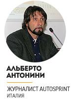 Журналисты о предстоящей поездке Формулы-1 в Сочи. Фото 12