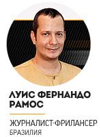 Журналисты о предстоящей поездке Формулы-1 в Сочи. Фото 13