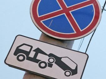 В Москве запрет парковки дополнят «дружественными» предупреждениями