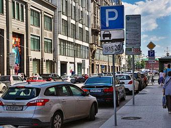 Власти утвердили расширение зоны платной парковки до ТТК в Москве