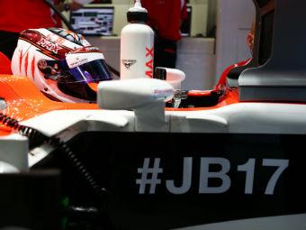 Marussia выступит на Гран-при России с одной машиной