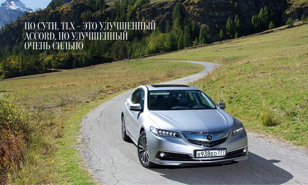 За что можно полюбить новый седан Acura TLX. Фото 2