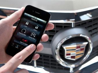 iPhone превратят в пульт управления автомобилем