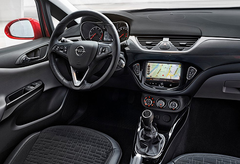 Хэтчбеки Opel Corsa будут собирать в Белоруссии. Фото 1