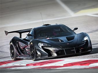 Владельцам McLaren P1 предоставят личного гоночного инженера