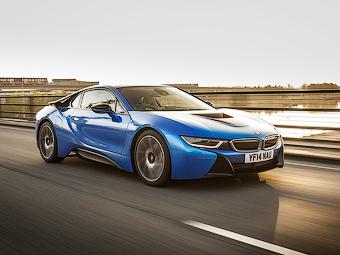 «Заряженный» BMW i8 станет 500-сильным