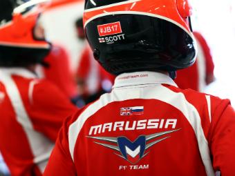 Российская команда Формулы-1 объявлена банкротом