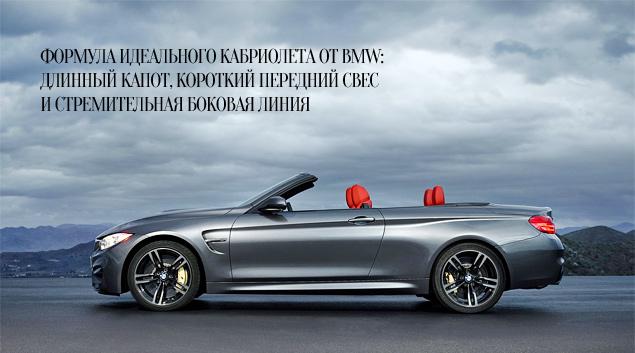 Тест-драйв кабриолета BMW M4, способного разогнаться до 270 км/ч без крыши