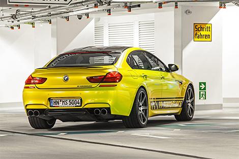 Компания PP Performance подготовила тюнинг-пакет для BMW M6 Gran Coupe