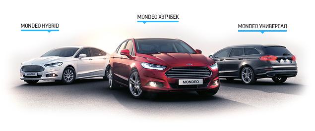 Тест нового Ford Mondeo в версиях, которых у нас не будет