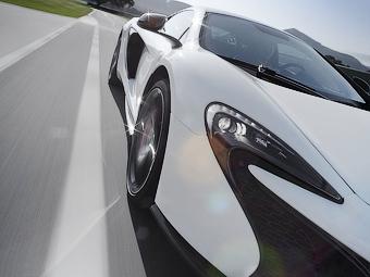 McLaren определился с именем нового суперкара