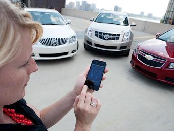 Израильские разведчики взломали машину через мобильное приложение