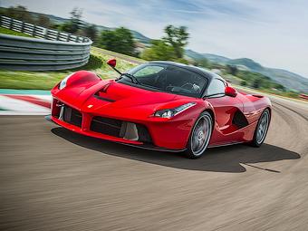 Стала известна дата дебюта 1050-сильного Ferrari LaFerrari