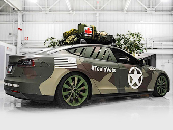 «Тесла» построила «военный» вариант Model S