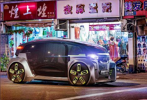 Китайско-израильская марка представила концепт-кар 2029 года