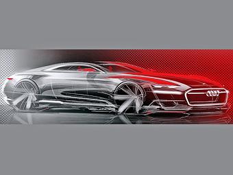 Компания Audi раскрыла силуэт пятиметрового купе
