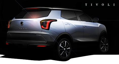 Марка назвала конкурента Nissan Juke в честь итальянского города