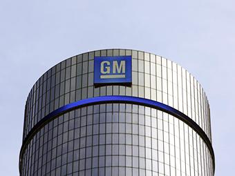 Концерн GM начал искать причины для отзыва машин в соцсетях
