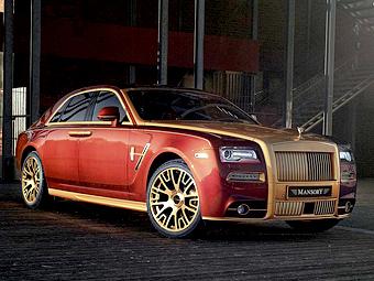 Ателье Mansory добавило Rolls-Royce Ghost роскоши и мощности