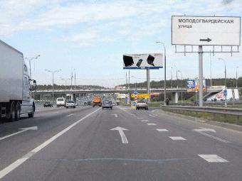 Введение платы за въезд в город пообещали обсудить с москвичами
