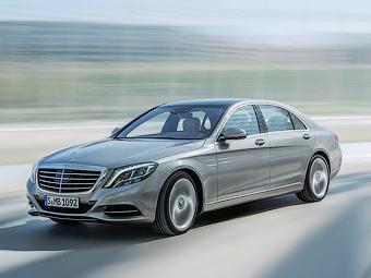 Лучшей машиной для женщин выбрали Mercedes-Benz S-Class