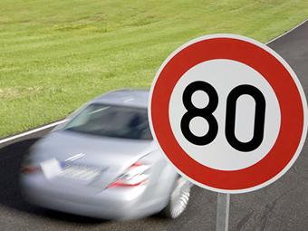 Новый штраф за превышение скорости введут в России в 2015 году