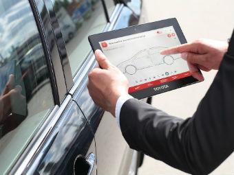 Toyota оценит подержанную машину по интернету