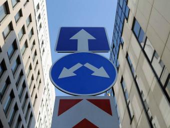 Платная парковка сделала односторонними 55 улиц Москвы