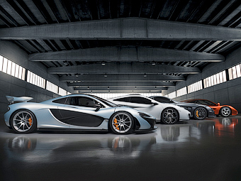 McLaren разделил спецотдел по доводке суперкаров на пять частей