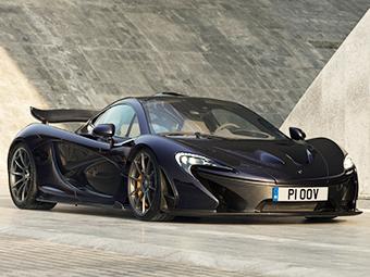 McLaren построит 20 карбоновых супергибридов