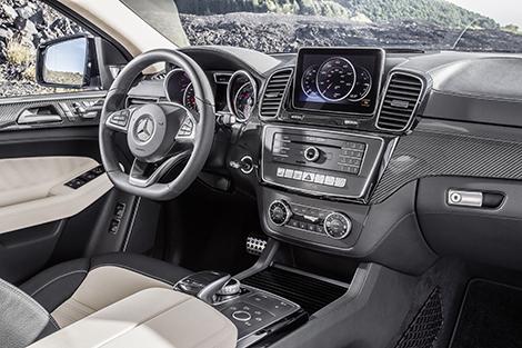 """Модель GLE Coupe получила три мотора V6 и девятиступенчатый """"автомат"""". Фото 6"""