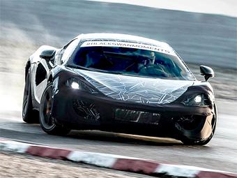 """""""Доступный"""" суперкар McLaren дебютирует весной в Нью-Йорке"""