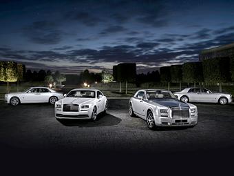 Rolls-Royce посвятил четыре модели арабскому астроному