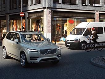 Volvo научила общаться машины и велосипеды